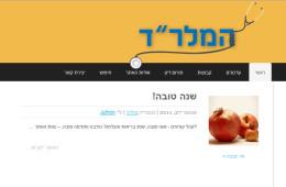 Logo on Hamalrad Site