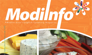 ModiInfo Summer Magazine