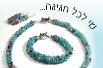 Jewelry Flyer