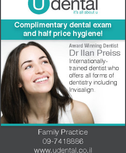 Print Ad for UDental – Dr Ilan Preiss
