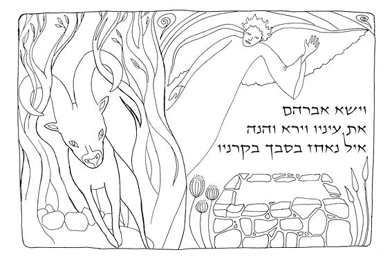 Dror Designs Ram New Years Cards