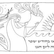 Illustrated Rosh Hashana Cards