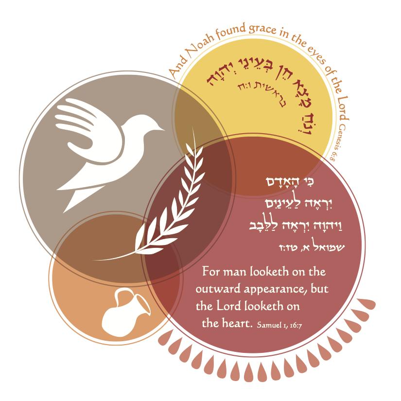Bar Mitzvah Illustration